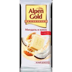 Alpen Gold шоколад белый с минделем и кокосовой стружкой 90 г