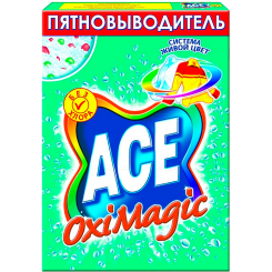 ACE пятновыводитель OXIMAGIC COLOR 500 г