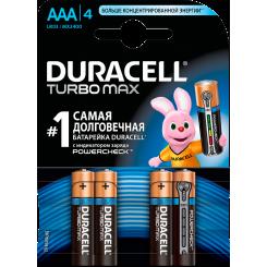 DURACELL батарейки ТУРБО AAAx4