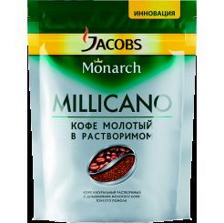 Кофе Jacobs Millicano 130 г