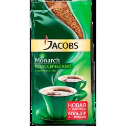 Молотый кофе Jacobs Monarch Классик 230 г