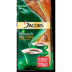 Молотый кофе Jacobs Monarch Классик для турки 200 г