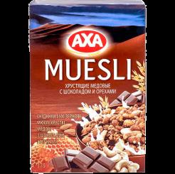 Завтраки AXA Мюсли хрустящие медовые с шоколадом и орехами 375 г