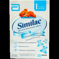 Детская молочная смесь Similac 1 (Симилак) от 0 до 6 месяцев, 350 г