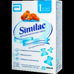 Детская молочная смесь Similac 1 (Симилак) от 0 до 6 месяцев, 700 г