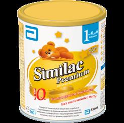 Детская молочная смесь Similac Premium 1 (Симилак Премиум) от 0 до 6 месяцев, 900 г