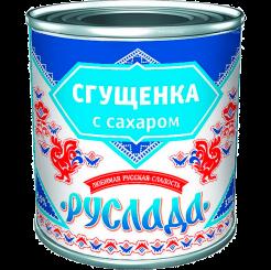 Сгущенка Услада с сахаром 8.5% 370 г
