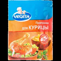 "Приправа специальная ""Vegeta"" для курицы пакет 20 г"