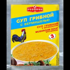 Суп грибной с вермишелью 40 г
