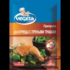 Vegeta приправа для Курицы с пряными травами 20 г