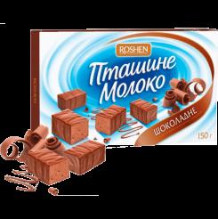 Конфеты птичье молоко ROSHEN шоколадное 150 г