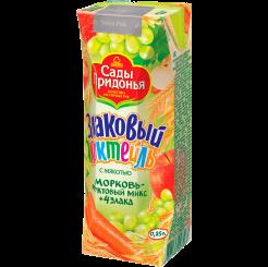 Сок Сады Придонья коктель морковь, яблоко, виноград с мякотью и злаками 250 мл