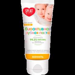 Зубная паста Baby 0-3 лет ваниль 40 мл