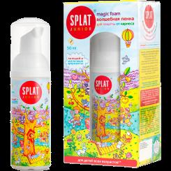 Волшебная пенка для полости рта с кальцием и молочными ферментами Splat Junior 50 мл