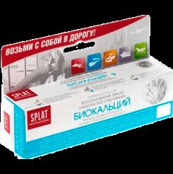 Splat Professional  BIOCALCIUM/БИОКАЛЬЦИЙ 40 мл