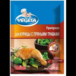Приправа специальная Vegetaдля курицы с пряными травами 20 г