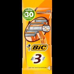 Набор бритв без сменных картриджей BIC Sensitive 3, 4 шт.