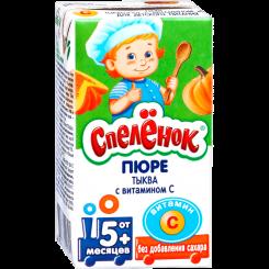 Пюре Спеленок тыква с витамином С  125 мл