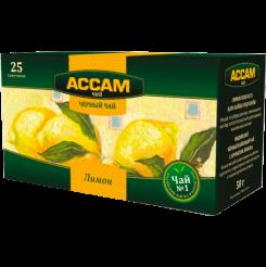 Чай Assam пакетированный со вкусом лимона 25х1.8 г
