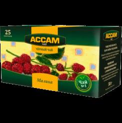 Чай Assam пакетированный со вкусом малины 25х2 г
