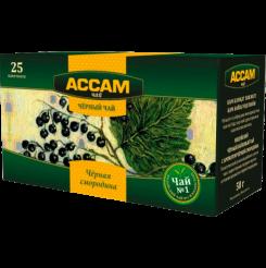Чай Assam пакетированный со вкусом черной смородины 25х2 г