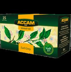 Чай Assam пакетированный со вкусом Earl Grey 25х1.8 г