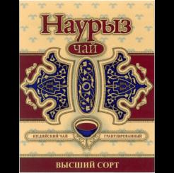 Чай Наурыз NEW гранулированный 100 г