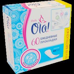 Прокладки женские гигиенические впитывающие на каждый день OLA! DAILY, 60 шт.