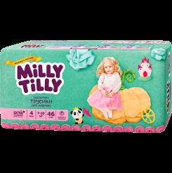 Детские подгузники-трусики Milly Tilly для девочек размер 4 (7-10 кг), 46 шт.