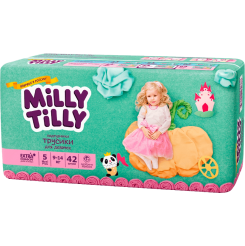 Детские подгузники-трусики Milly Tilly для девочек размер 5 (9-14 кг), 42 шт.