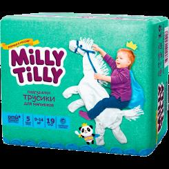 Детские подгузники-трусики Milly Tilly для мальчиков размер 5 (9-14 кг), 19 шт.
