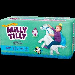 Детские подгузники-трусики Milly Tilly для мальчиков размер 5 (9-14 кг), 42 шт.