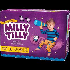 Детские ночные подгузники Milly Tilly,  Юниор 5 (11-25 кг), 60 шт.