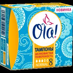 Женские гигиенические тампоны OLA!  NORMAL Шелковистая поверхност, 8 шт.