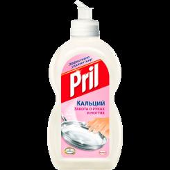 Средство для мытья посуды ТМ Pril Balsam Кальций, 450 мл